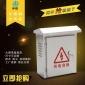 不锈钢配电箱户外-防雨控制箱光伏箱-304户内室外防水控制箱定做
