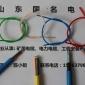 国标矿用话缆MHYA32通信电缆瓦斯监测电缆铠装通价格低价销售